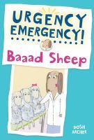 Urgency Emergency!