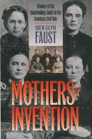 Mothers of Invention