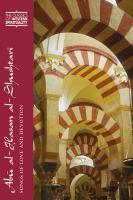 Abu Al-Ḥasan Al-Shushtarī