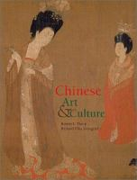 Chinese Art & Culture
