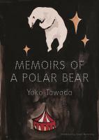 Image: The Memoirs of A Polar Bear