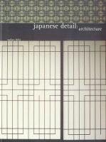 Japanese Detail