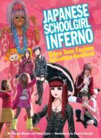 Japanese Schoolgirl Inferno