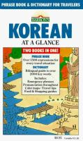 Korean at A Glance