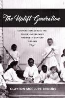 The Uplift Generation