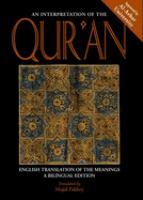 An Interpretation of the Qur'an