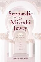 Sephardic and Mizrahi Jewry