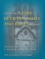 A Time Between Ashes & Roses