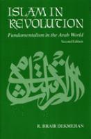 Islam in Revolution