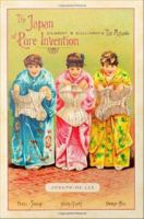The Japan of Pure Invention