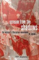 Scream From the Shadows