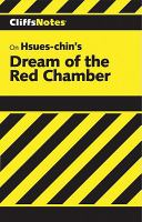 Dream Of The Red Chamber (a Dream Of Red Mansions)