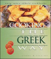 Cooking the Greek Way