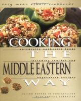 Cooking the Middle Eastern Way