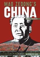 Mao Zedong's China
