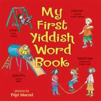 My First Yiddish Word Book