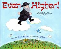 Even Higher!
