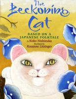 The Beckoning Cat