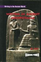 Writing in Ancient Mesopotamia