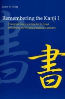 Remembering the Kanji, Vol. 1