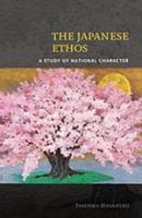 The Japanese Ethos