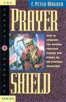Prayer Shield