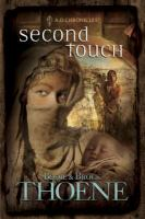 Second Touch