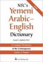 NTC's Yemeni Arabic-English Dictionary