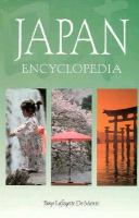 Japan Encyclopedia