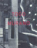 Togo Murano
