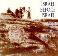 Israel Before Israel