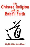 The Chinese Religion and the Bahá'í Faith