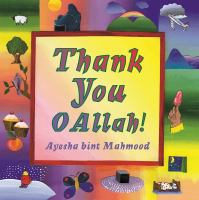 Thank You O Allah!
