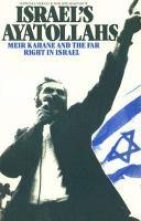 Israel's Ayatollahs