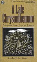 A Late Chrysanthemum
