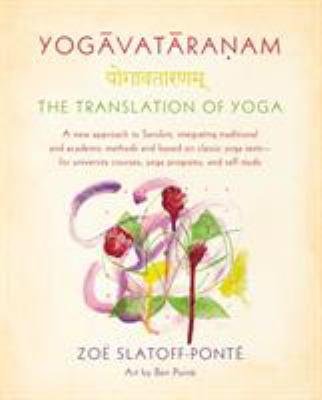 Cover image for Yogāvatāraṇam