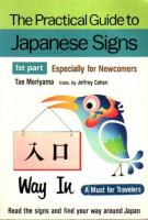 The Practical Guide to Japanese Signs