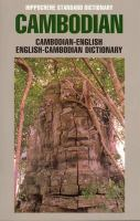 Cambodian-English, English-Cambodian Dictionary
