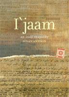 I'jaam