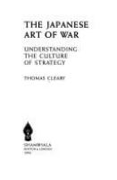 The Japanese Art of War