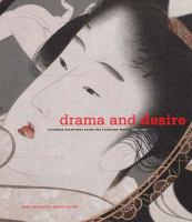 Drama and Desire