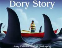 The Dory Story