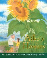 Aiko's Flowers