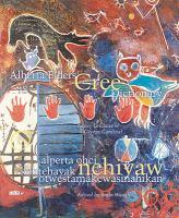 Alberta elders' Cree dictionary = Alperta ohci kehtehayak nehiyaw otwestamakewasinahikan