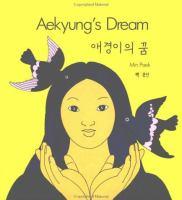 Aekyung's Dream