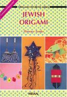 Jewish Origami 2