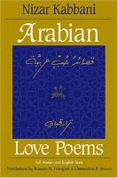 Arabian Love Poems