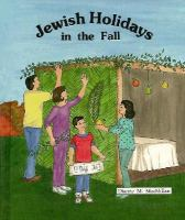 Jewish Holidays in the Fall