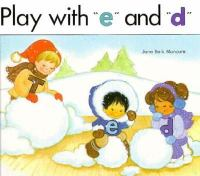 """Play With """"e"""" and """"d"""""""