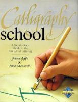 Calligraphy School